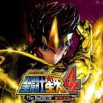 "PA聖闘士星矢4 The Battle of ""限界突破"" 設定示唆演出"