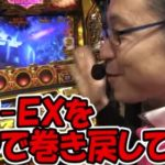 シーサ氏、SGG-EX中にGODを引きEX転落!