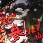 バジリスク絆2、雨夜陣五郎の今回の名台詞はこれなのか・・