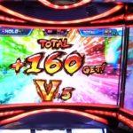 ティナさんによるモンキーターン4の試打動画が公開!AT中のCZ逆襲の艇王が熱い!!!