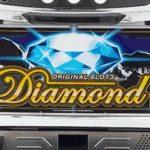 パチスロ DIAMOND スペック