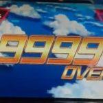 エウレカAOで3200G上乗せ→ストック53個残しで閉店