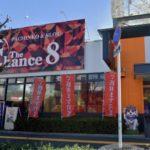 コロナ問題で休業していた ザ・チャンス8新金岡店が営業再開