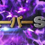 新台Pリング呪いの7日間のティザーPVとスペックが公開!【遊タイム搭載】