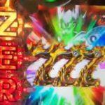 新台P10カウントチャージ絶狼の試打動画が公開!