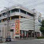 愛知県、営業中のパチンコ店6店を公表。GUYS、将軍、キング会館、キング666など