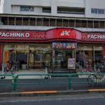 東京都のパチンコ店、全店休業。アーク(ARC)中野富士見町店は廃業