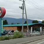 ダイナム山形長井店の清掃スタッフが新型コロナ感染