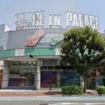 福岡県、営業中のパチンコ店6店を公表。BASE、ラッキーセブン、スロッティアなど