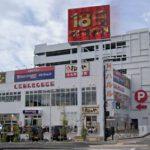 大阪府に営業を公表されたキングオブキングスとハルルに大勢の客が殺到