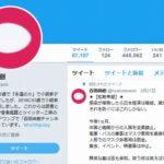 百田尚樹さん、パチンコ店の自粛要請をしない政府へ批判を開始