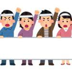 大阪で営業中のパチンコ店員とオーナーが取材に答え営業の理由主張