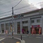 京都府、営業中のパチンコ店1店を公表