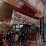 メガロ大須で貸玉設定をミス→20スロ1000円で188枚のお祭り状態に