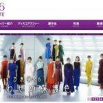 京楽新台「パチスロ沖ハナ」は乃木坂46の18人+イラストで19種類のパネル?