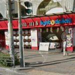 大阪市西成区のパチンコ店に並んだ男性「感染者はお金持ちだけ」と楽観視