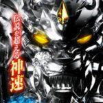 P10カウントチャージ絶狼 ボーダー/スペック/演出信頼度