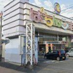 兵庫県、営業中のパチンコ店6店を公表 ワールドカップ、フェニックスなど