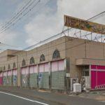栃木県、営業中パチンコ店6店を公表 キングオブキングス、さくらんぼ、ニューシカゴなど