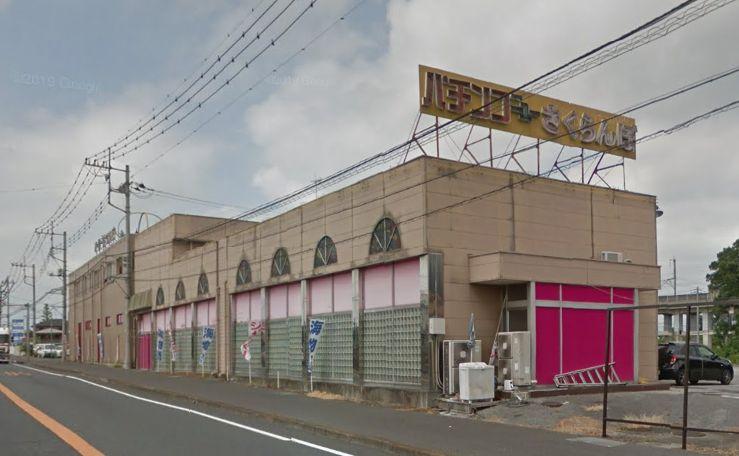 福岡 県 ホームページ パチンコ