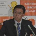 愛知県、パチンコ店への休業要請解除 シバター早速名古屋へ