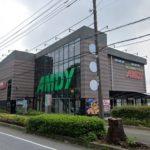 千葉県、営業中のパチンコ店3店を公表。JURAKU、アムディ野田など