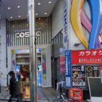 東京都、営業中のパチンコ店15店を公表 チャレンジャー、ガリレオ、コスモ、ライオンなど