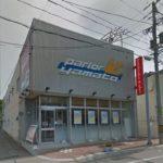北海道、営業中のパチンコ店6店を公表 パーラーヤマトなど