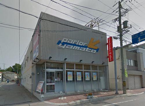 北海道 パチンコ 営業 し てる