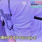 営業再開した東京のパチ屋に並ぶ客「これに命かけてるやつもいるんで」