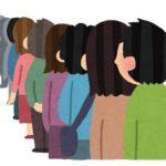 営業再開のパチンコ屋に並ぶ客のマナーwww【大阪】