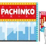 大阪で満を持して営業再開したパチンコ店、朝イチ客は1人・・