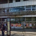 70年の老舗 京都の「キング七条店」が閉店
