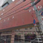 フェニックス新在家,長田,摩耶に客集中「店が開いている限りはやめられない」