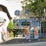 鳥取県、営業中のパチンコ店13店を公表 グランワールドカップ、鳥取タイガーなど