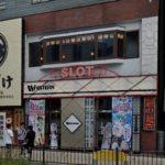 ウエスタン浦安スロット館が閉店「早めに閉めてたのに…」