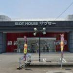 山口県、営業中のパチンコ店2店を公表 スロットハウスサブロー下関店、ヘイアン菊川店