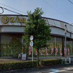 愛知県豊田市のパチンコ店「ジング宮上店」が閉店