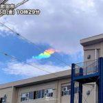 横浜の空に確定演出が出現し話題にw