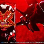 「P新世紀エヴァンゲリオン 決戦~真紅~」のスペックが公開 80%V-STで遊タイム付き