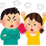 パチ屋でカップルが喧嘩。破り捨てられたものがこちらw