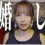 ナツ美さんが離婚。シングルマザーで仕事継続へ