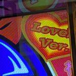 吉宗3の終了画面Lovely ver.は6確か?
