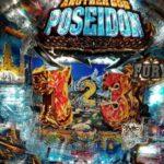 Pアナザーゴッドポセイドンの筐体画像が公開!スルーから1/5でヘソへ・・